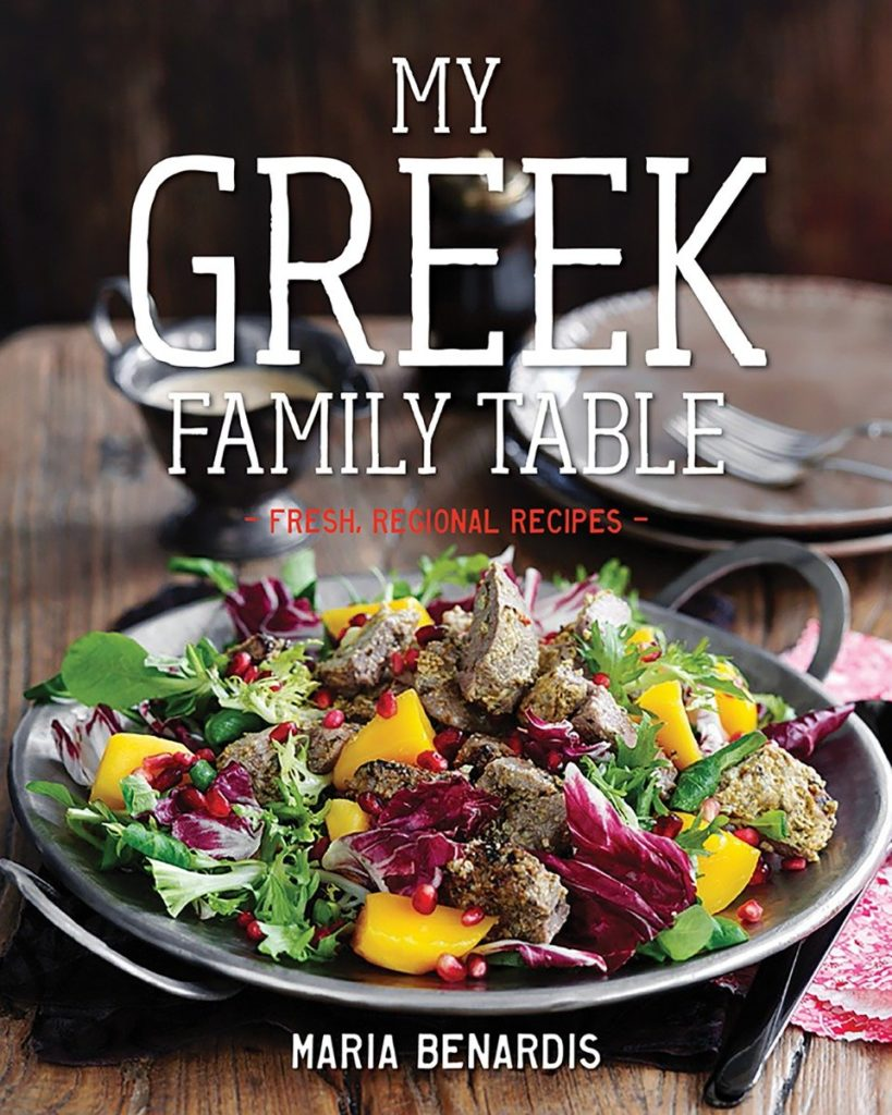 MariaBGreekTable